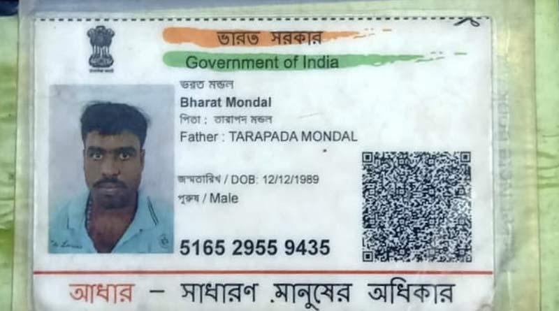 Bharat-Mandal