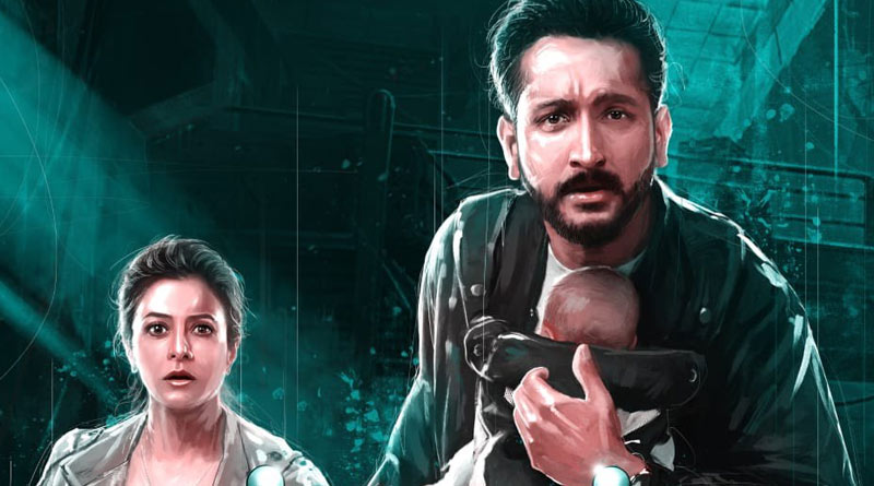 Review of Parambrata Chatterjee, Koel Mallick starrer film Bony | Sangbad Pratidin