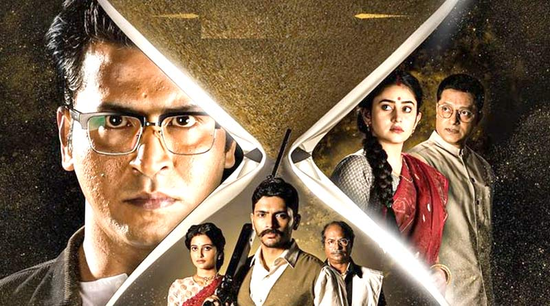 Here is the trailer of Byomkesh 7 Chorabali | Sangbad Pratidin