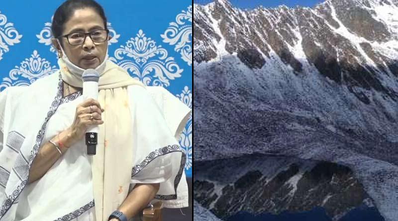 CM Mamata Banerjee mourns the death of five trekkers from Bengal | Sangbad Pratidin
