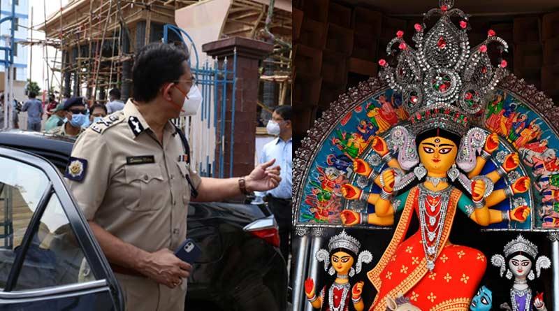 Durga Puja 2021: CP of Kolkata and Bidhannagar visit puja pandals for security purposes | Sangbad Pratidin