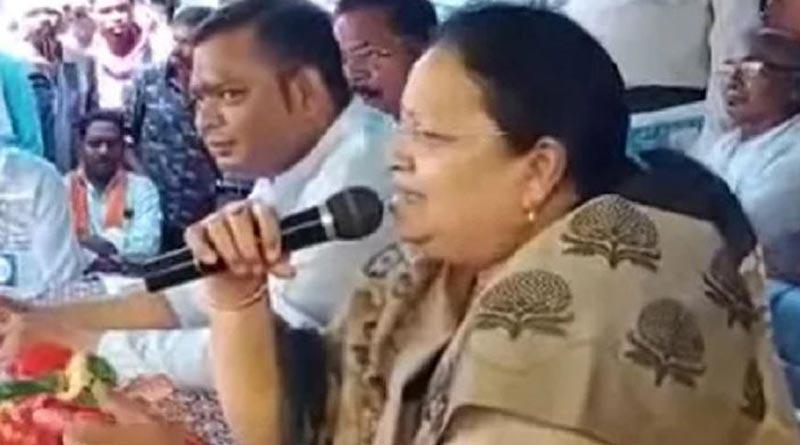 Let men drink a peg and go to sleep, Chattisgarh minister advises women। Sangbad Pratidin