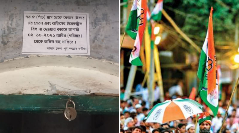 unpaid caretaker shuts congress office on Mahatma Gandhi's birth anniversary in Bardhaman | Sangbad Pratidin