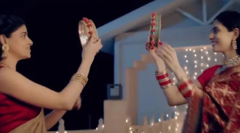 Dabur's new Karwa Chauth ad features same-sex couple। Sangbad Pratidin