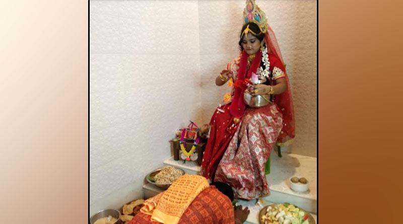 Nadia couple worships daughter as goddess Lakshmi । Sangbad Pratidin