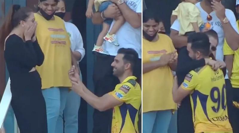 Deepak Chahar Proposes His Girlfriend In Stadium After CSK vs PBKS Match In Dubai | Sangbad Pratidin