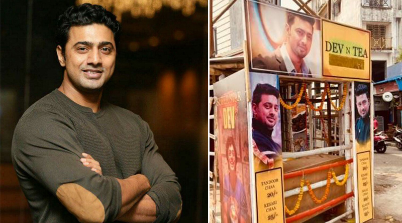 Tollywood Actor Dev's Fan open tea stall after his name in kolkata | Sangbad Pratidin