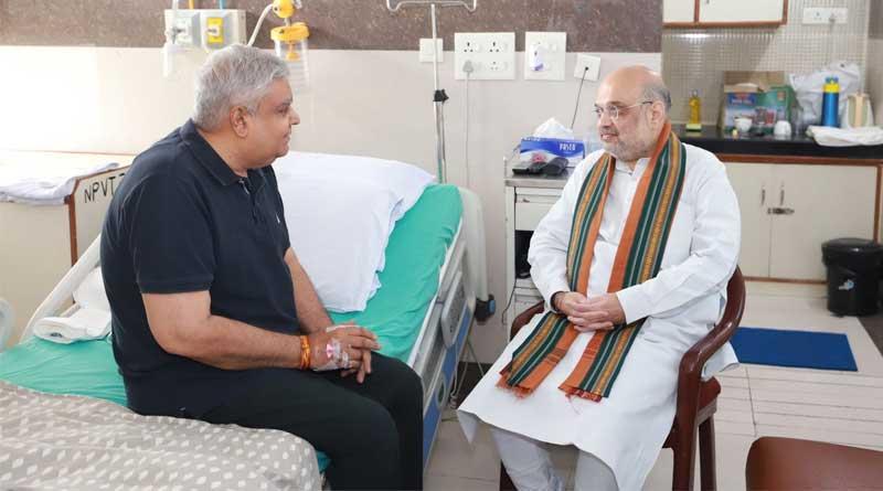 Union Home Minister Amit Shah meets Bengal Guv Jagdeep Dhankhar at AIIMS | Sangbad Pratidin