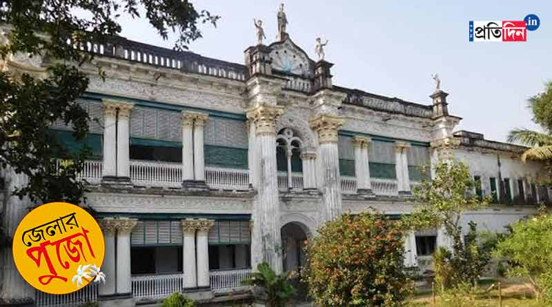 Durga Puja 2021: Corona pandemic cuts gloom on Dhanyakuria Zamindar family puja