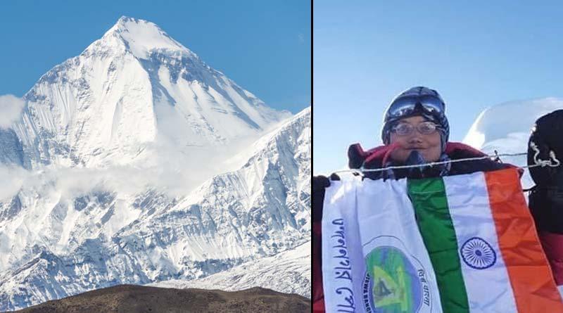 Piyali Basak from Bengal captures Dhaulagiri peak without oxygen creats history | Sangbad Pratidin