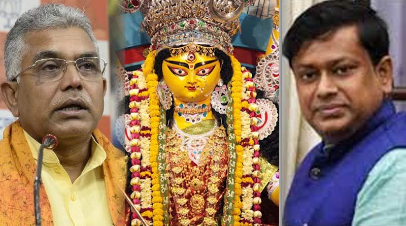 Conflict between Sukanta Majumder and Dilip Ghosh over Durga Puja | Sangbad Pratidin