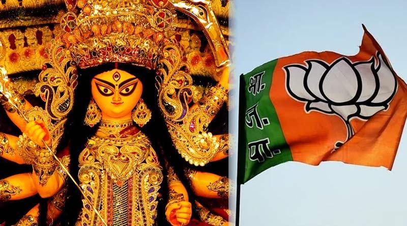 State President Sukanta Majumder May inaugurates Durga Puja of BJP | Sangbad Pratidin