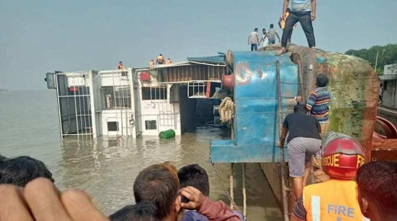 Ferry mishap in Bangladesh, 17 trucks drowned | Sangbad Pratidin