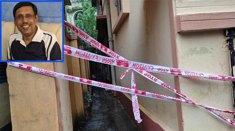 Cops stumble upon new facts in Kolkata double murder case | Sangbad Pratidin
