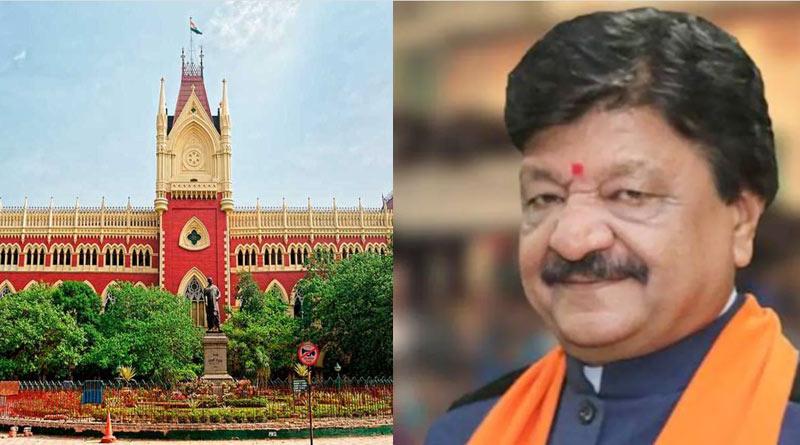 Kailash Vijayvargiya including 2 others BJP leader appeals to Calcutta High Court for advance bail in molestation case | Sangbad Pratidin