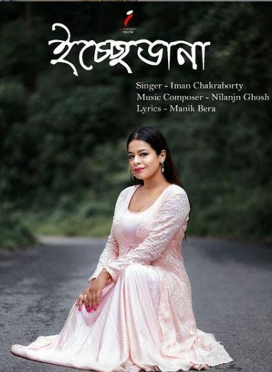 Iman Chakraborty