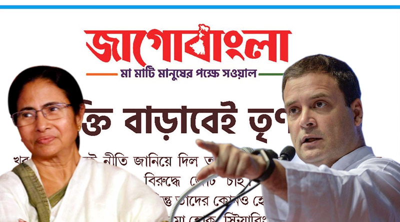 TMC stresses strengthening base ahead of forming coalition in Jago Bangla article
