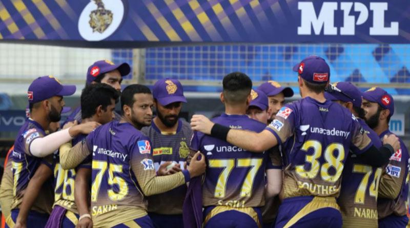 IPL 2021: KKR beats DC and enters in IPL Final, will face CSK | Sangbad Pratidin