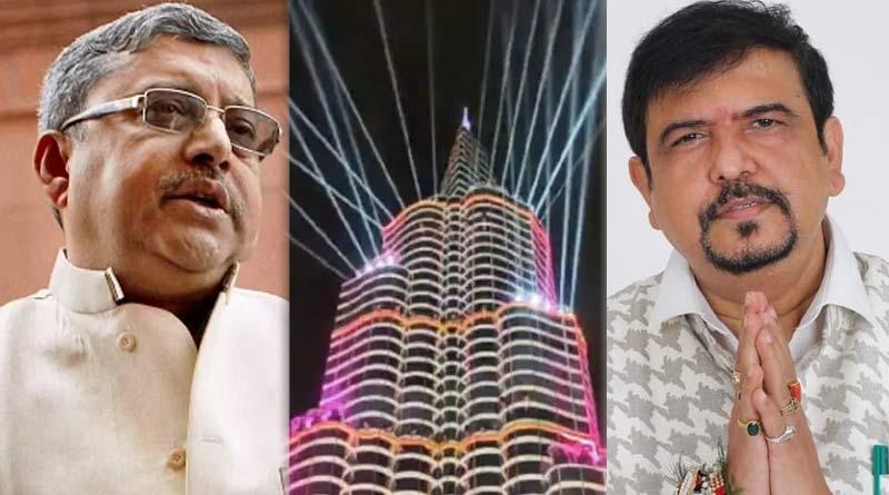 TMC MP Kalyan Banerjee slams Sujit Bose over sreebhumi pujo | Sangbad Pratidin