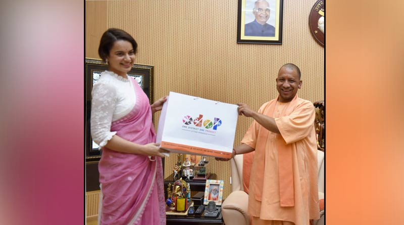UP government named actor Kangana Ranaut as the brand ambassador of its ''one district-one product'' programme । Sangbad Pratidin