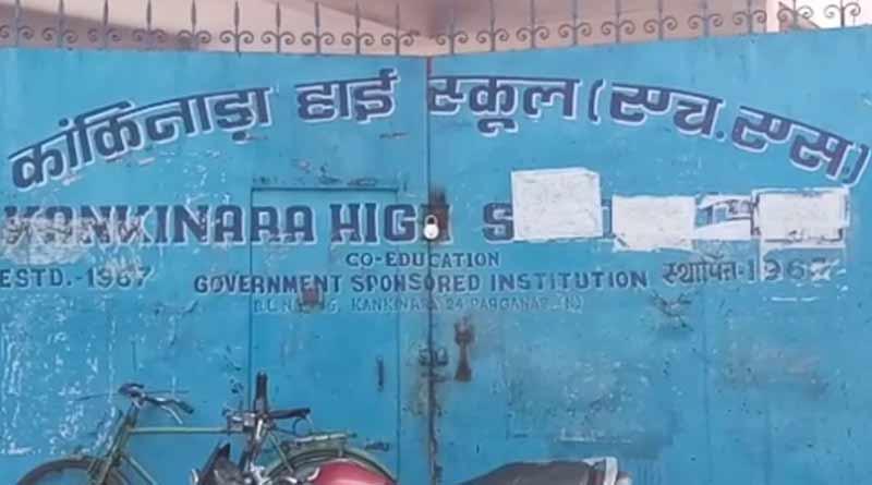 Goons hurl crude bomb near Kankinara school । Sangbad Pratidin
