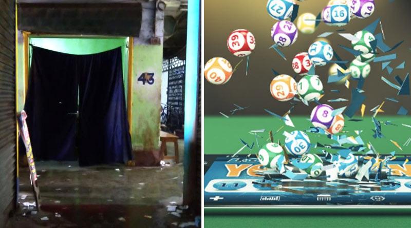 Illegal Online Lottery is now spreading around Basirhat | Sangbad Pratidin