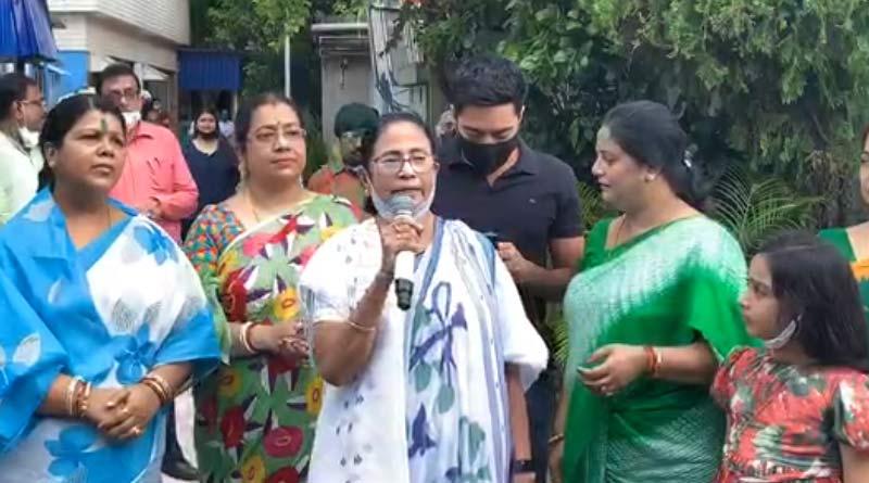 West Bengal bypolls: Mamata Banerjee announces name of TMC candidates for four seats | Sangbad Pratidin