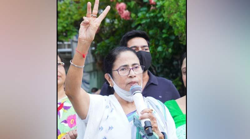 CM Mamata Banerjee will take oath as MLA in this week | Sangbad Pratidin