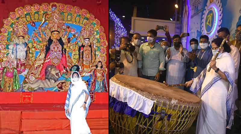 Durga Puja 2021: WB CM Mamata Banerjee inaugurates puja pandal । Sangbad Pratidin
