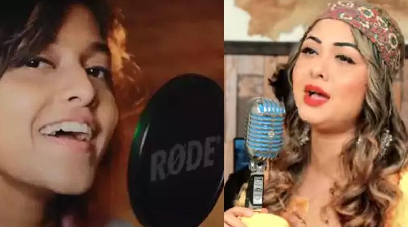 Kashmiri version of Manike Mage Hithe goes viral by the singer Rani Hazarika | Sangbad Pratidin