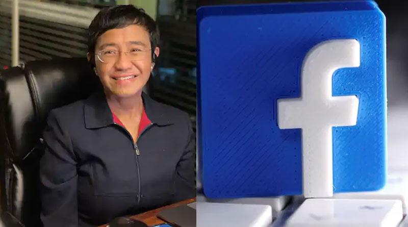 Nobel-winning journalist Maria Ressa calls FB 'biased against facts' | Sangbad Pratidin