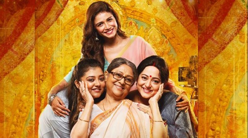 Director Mainak Bhaumik's New movie Ekannoborti Teaser Out   Sangbad Pratidin