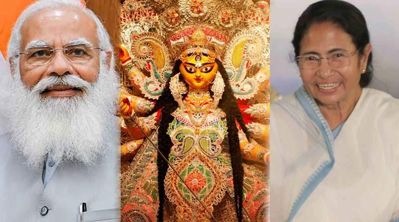 PM Modi and CM Mamata Banerjee wishes happiness to everyone on Mahalaya | Sangbad Pratidin