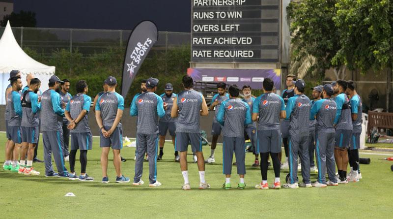 ICC T-20 World Cup: Pakistan Team Profile | Sangbad Pratidin