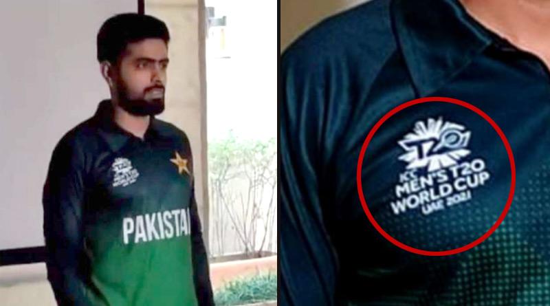 Pakistan T20 WC jerseys sport UAE 2021 instead of India 2021, pic goes Viral | Sangbad Pratidin