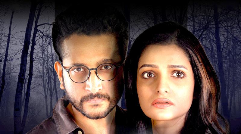 Parambrata Chattopadhyay, Tanusree Chakraborty starrer Antardhaan movie to release in December | Sangbad Pratidin