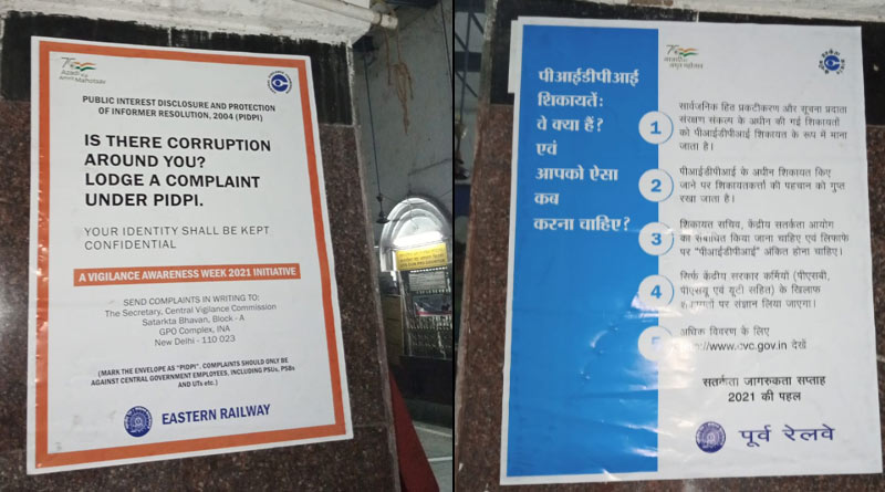 Railways to keep identity of complainants secret | Sangbad Pratidin