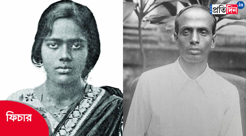 Masterda Surya Sen's memoir after Pritilata Waddedar's demise still enthralled people। Sangbad Pratidin