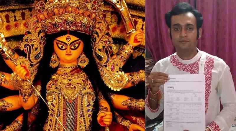 Barasat priest to visit Germanay to perform Durga Puja | Sangbad Pratidin