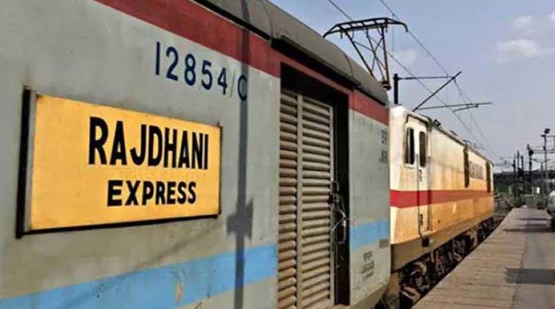 A ticket examiner of Rajdhani Express suspended | Sangbad Pratidin