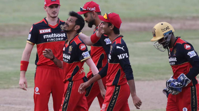 IPL 2021: RCB beats PBKS | Sangbad Pratidin