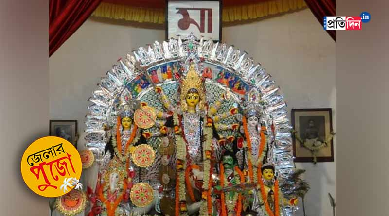Durga Puja 2021: This family of Chamapahati sends bird to Kailash as messege of Durga's returning | Sangbad Pratidin