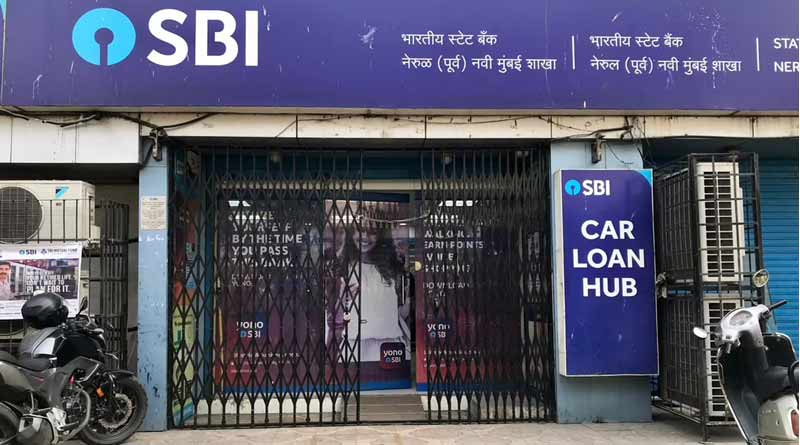 SBI invites application for the posts of Probationary Officers । Sangbad Pratidin