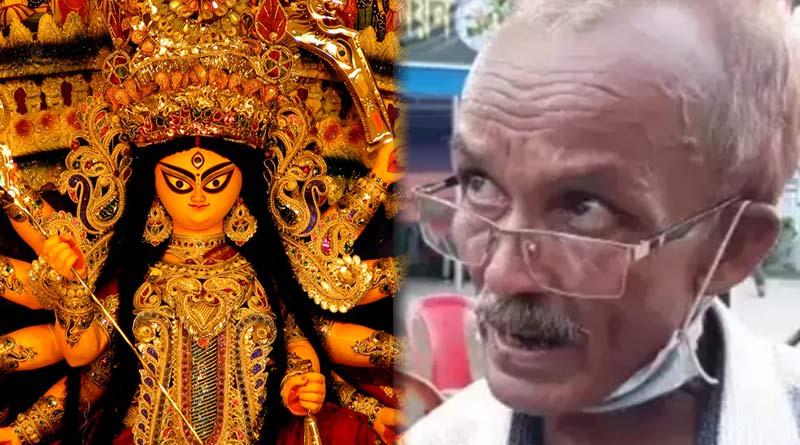 Durga Puja 2021: Elderly man approaches police after not getting prasad | Sangbad Pratidin