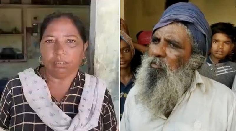 Singhu lynching: Who took Lakhbir to Delhi, asks family | Sangbad Pratidin