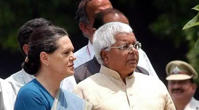 Congress president Sonia Gandhi dialled Lalu Yadav | Sangbad Pratidin