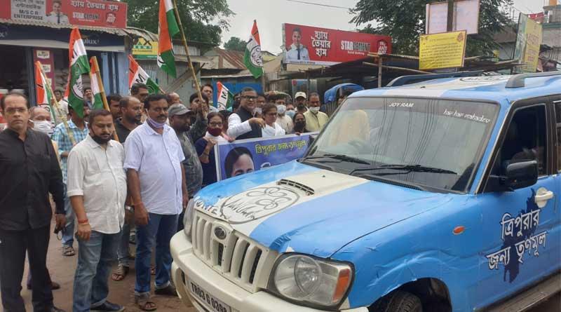 TMC started door to door campaign in Tripura | Sangbad Pratidin