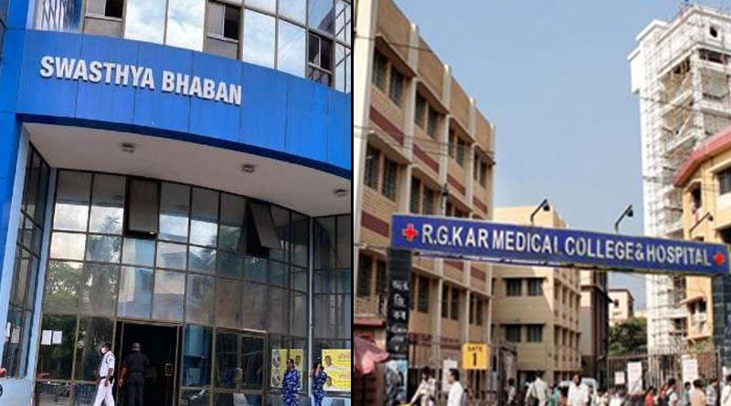 Health secreatry of West Bengal calls on meeting to resolve RG Kar Medical College's problem | Sangbad Pratidin