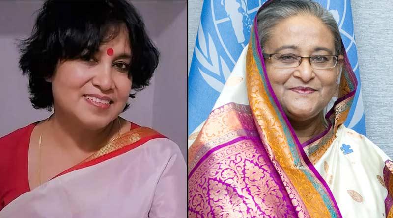 Taslima Nasreen slams Sheikh Hasina on Bangladesh violence issue । Sangbad Pratidin