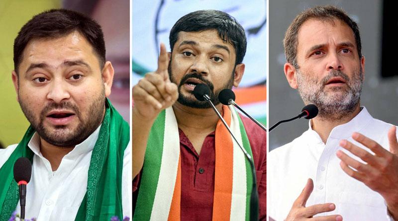 Bihar Congress party snaps ties with RJD | Sangbad Pratidin